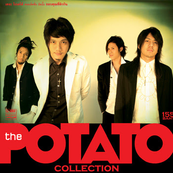 Potato_Collection