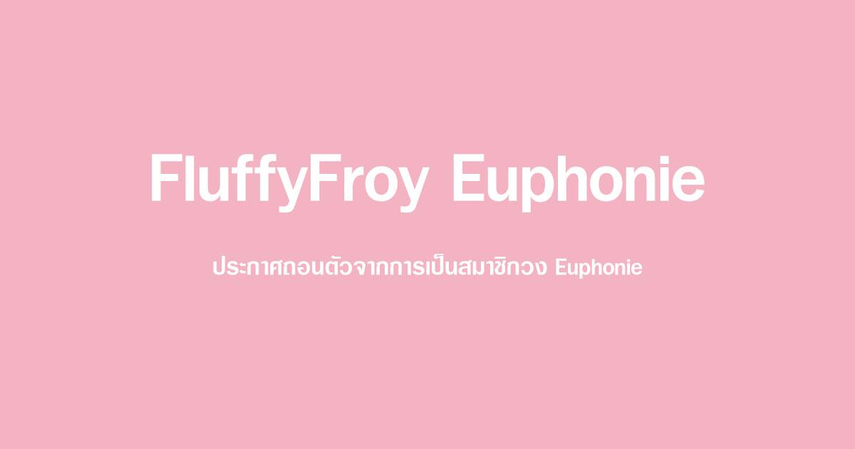 FluffFroy Euphonie