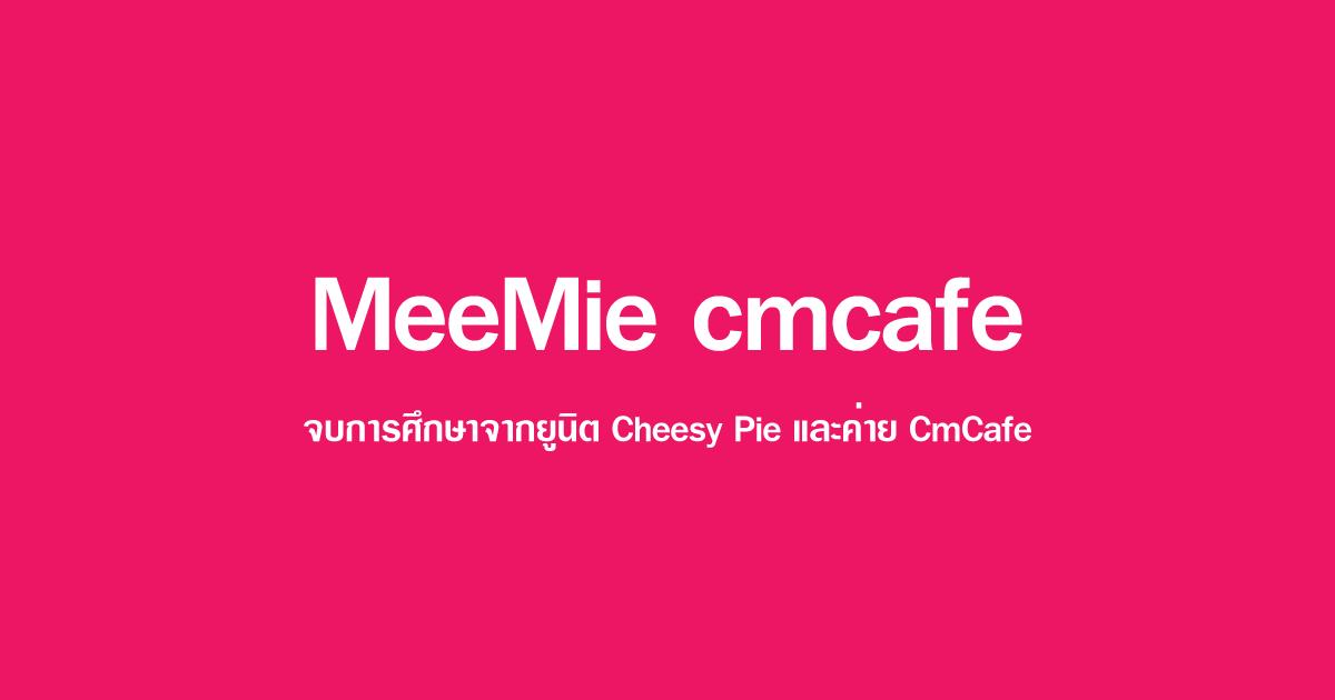 meemie cmcafe graduation