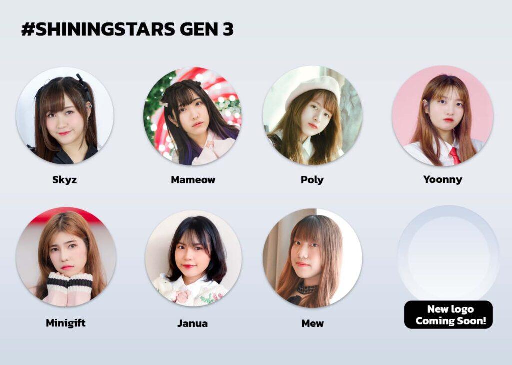 Shining Star Generation 3