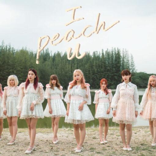 mv i peach you