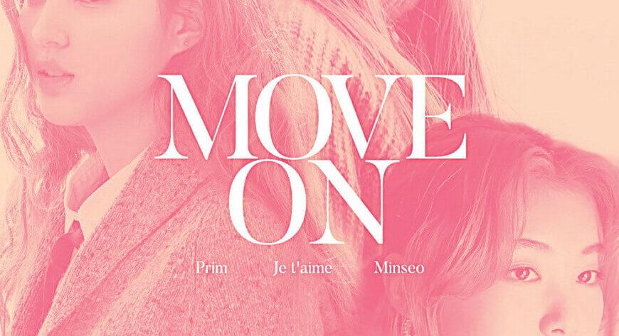 """Move On"" ซิงเกิ้ลล่าสุดจาก สามสาว AR3NA"