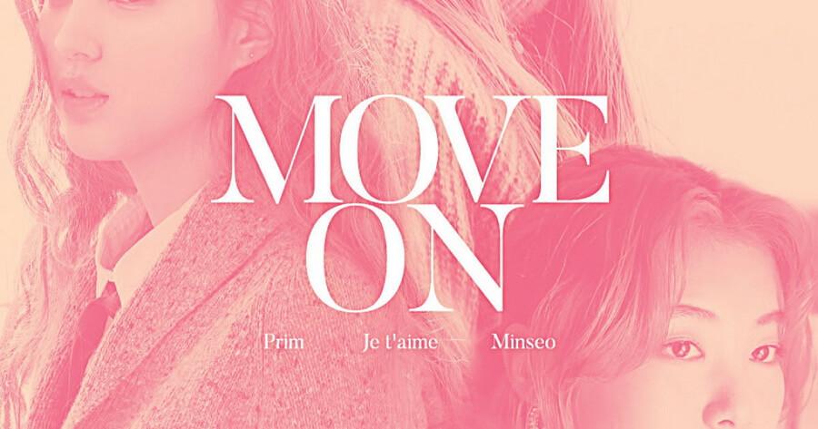 ar3na move on