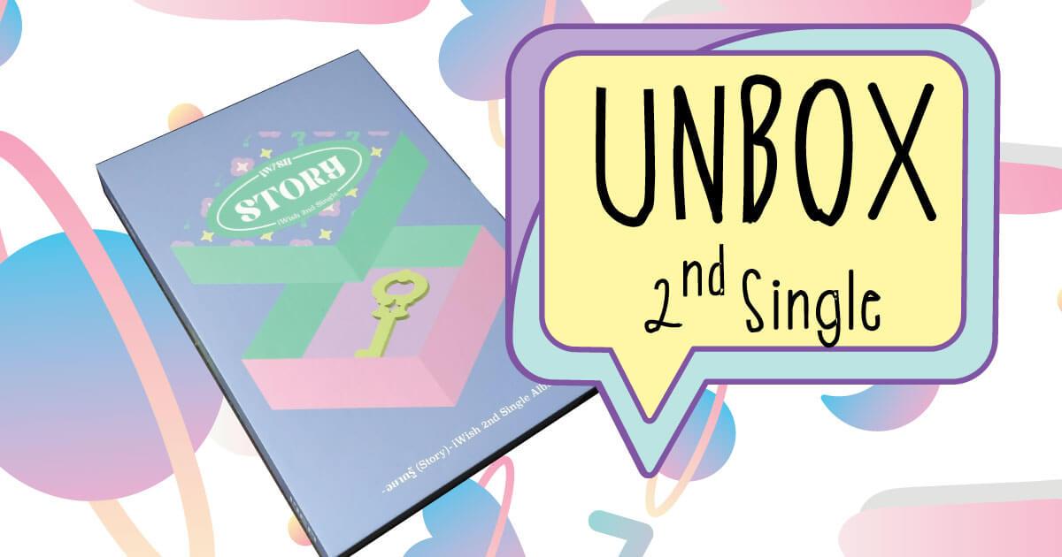 iwish 2nd single unbox