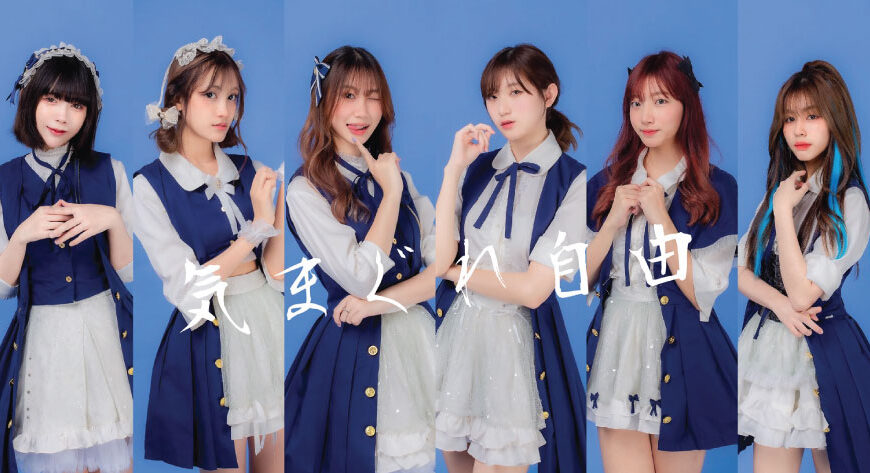 Kimagure JiU 1st single :『DreamCatcher』