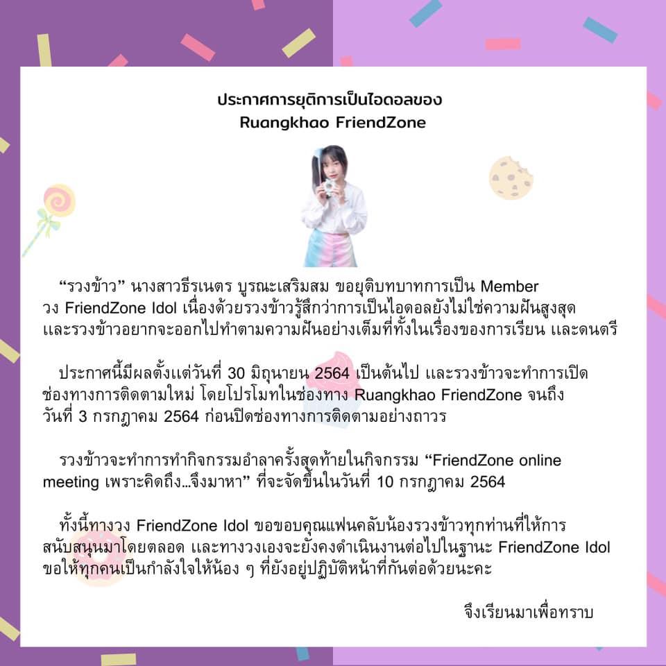 Ruangkhao FriendZone Graduation