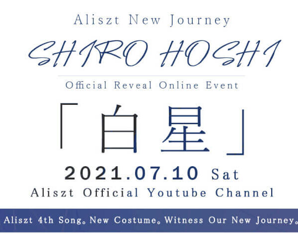 Aliszt New Journey: Shiro Hoshi Official Reveal Online Event