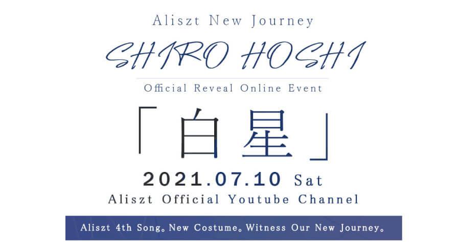 aliszt new journey online event