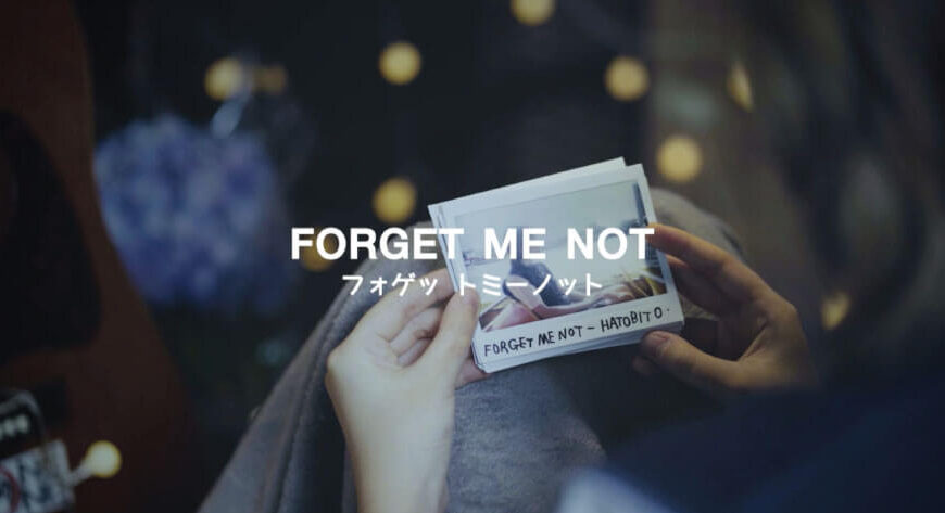 HatoBito – Forget Me Not