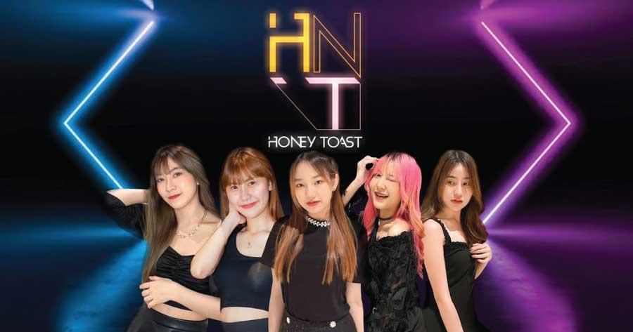 hnt new single