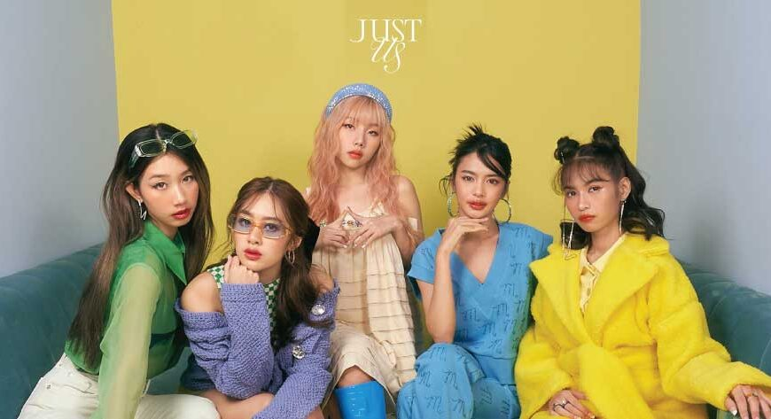 """Just Us"" ซิงเกิ้ลที่ 2 จากวง MAGESTAR รับชม MV ได้แล้ววันนี้"