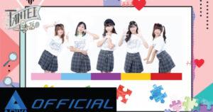 "MV เพลง ""Puzzle"" ฉลองครบรอบ 1 ปี เพลง Puzzle จาก Tantei Shōjo「探偵少女」"
