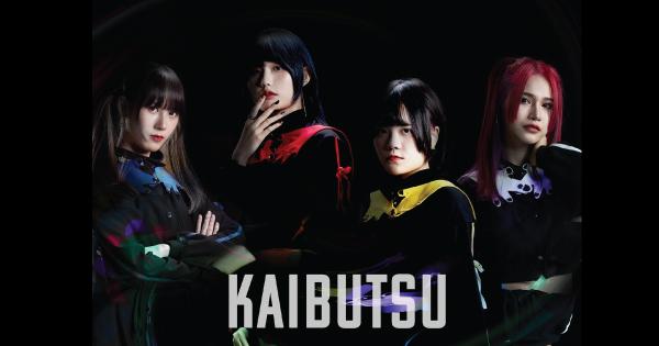 """[DEBUT] วงไอดอลคอนเซ็ปต์ 「Super Cheerful and Crazy」นามว่า """"KAIBUTSU"""""""