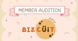 Bizcuit「ビスケット」Audition
