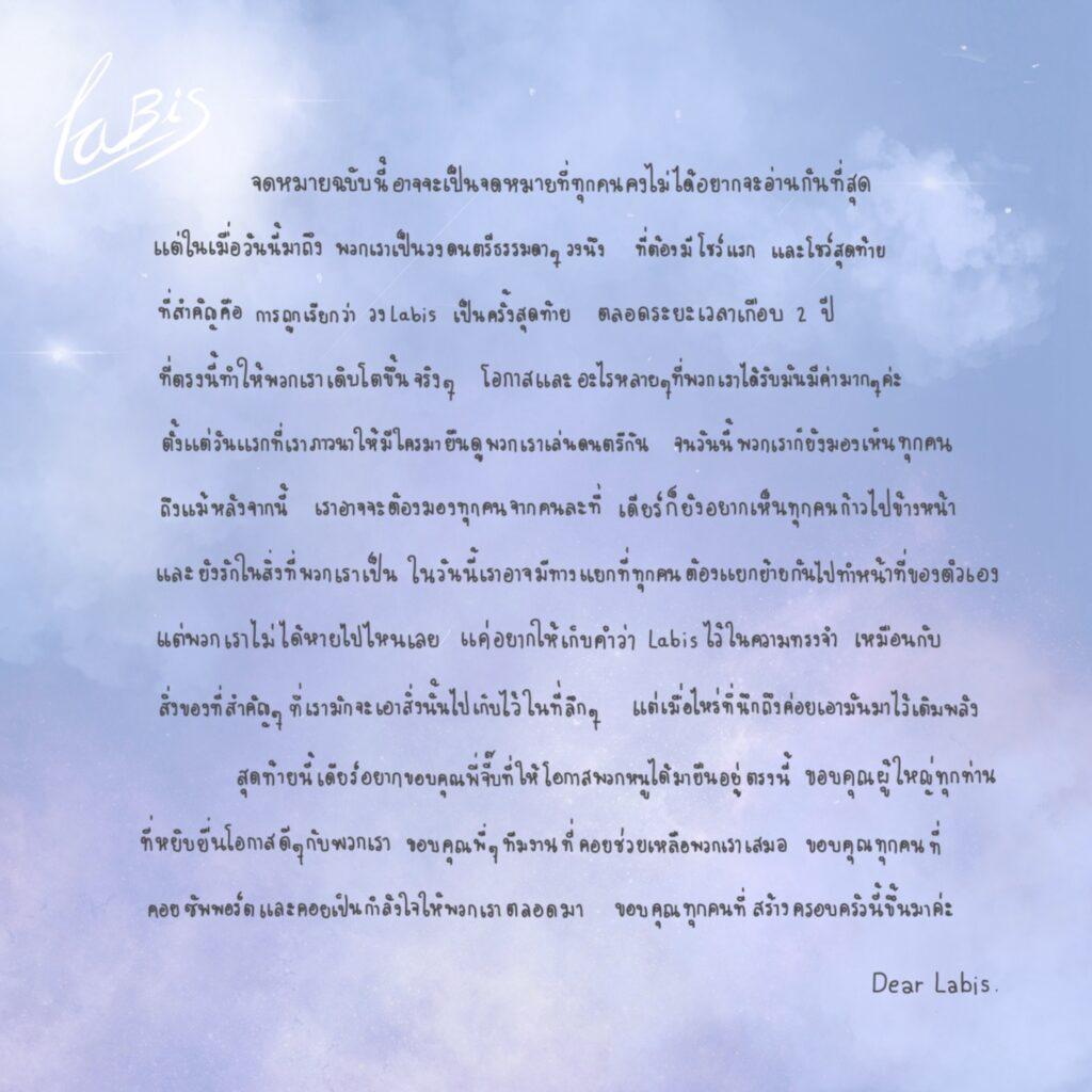 message dear labis