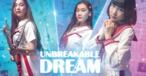 [MV] Pink Navy : Unbreakable Dream – ความฝันทำลายไม่ได้
